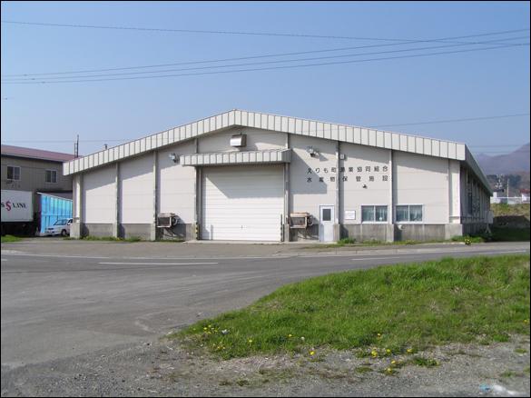昆布保存倉庫