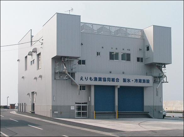 製氷・冷蔵施設